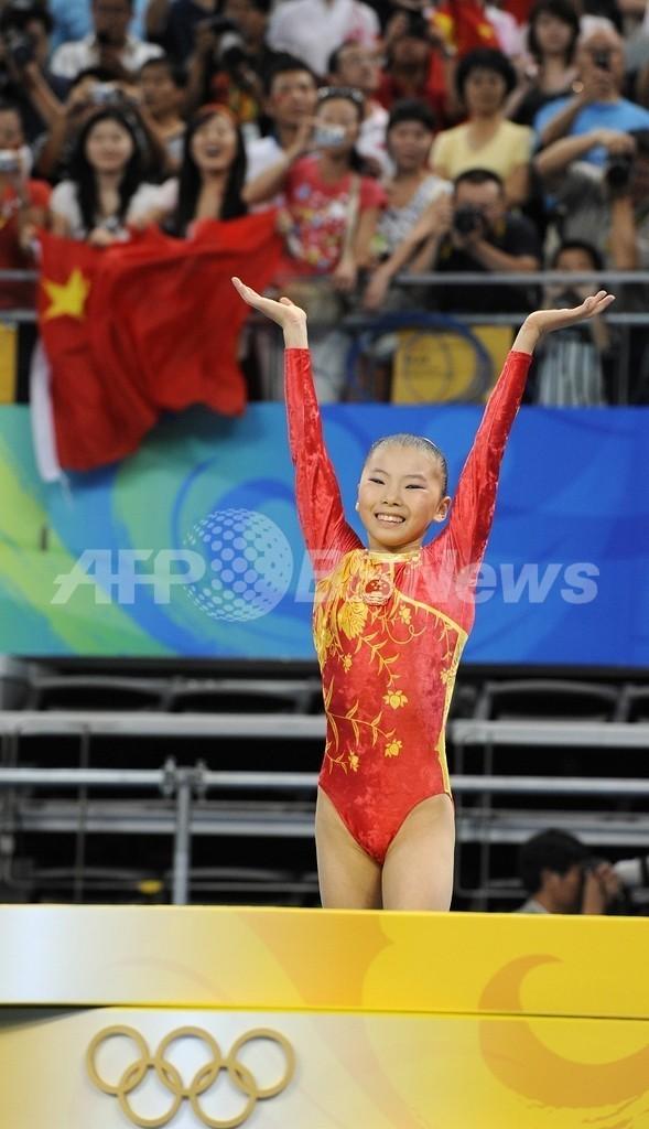 中国女子体操選手に年齢詐称疑惑、IOCが調査指示 写真1枚 国際ニュース ...