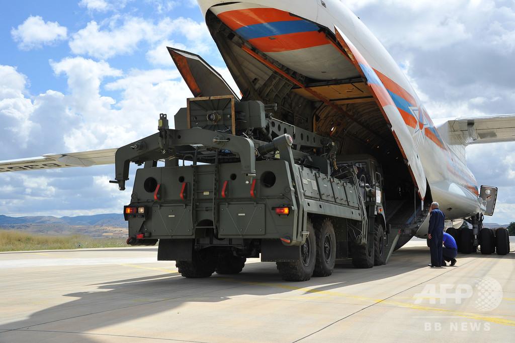 ロシア製の地対空ミサイルS400、第1陣がトルコ到着