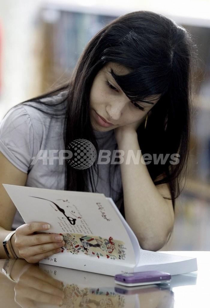 読書治療でコミュニケーション能力も向上、自閉症治療に期待