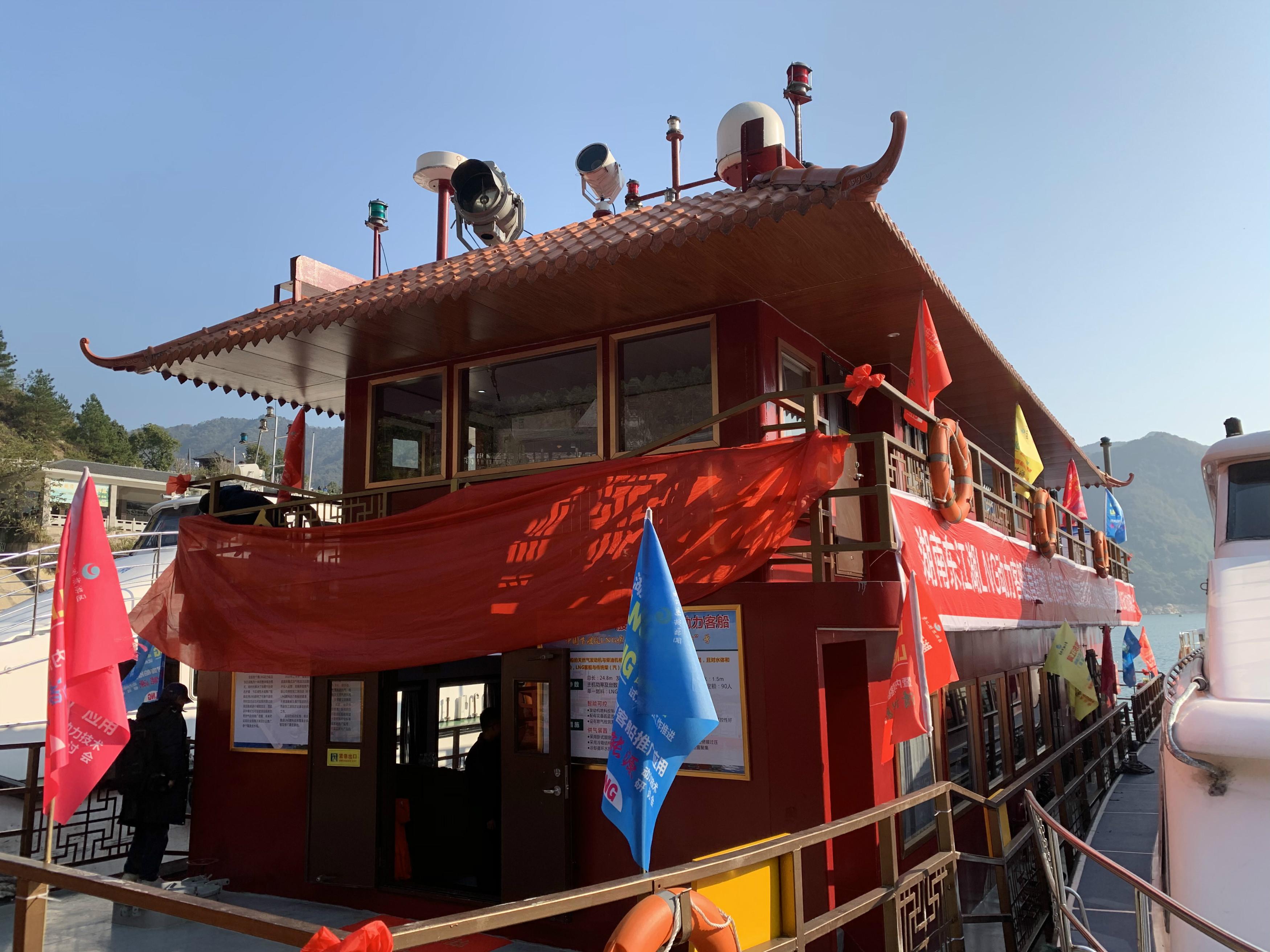 中国初のLNG燃料客船、東江湖で運航開始 湖南省