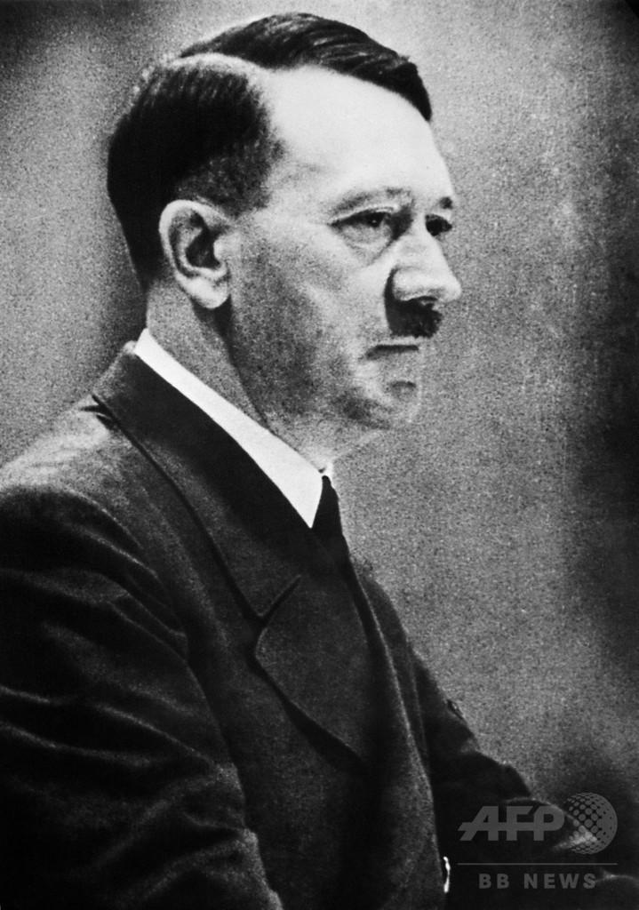 ヒトラーは1945年に死亡、歯と頭蓋骨の分析 研究