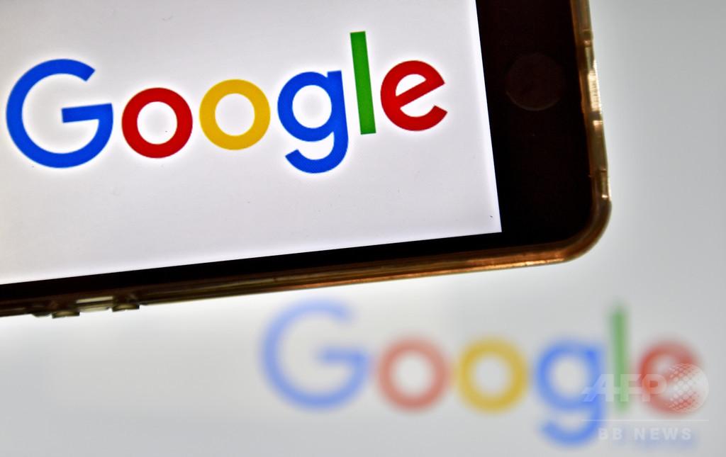 グーグルのスマートシティー事業、初の大規模都市開発開始へ