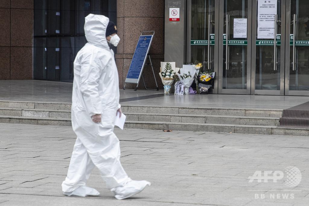 中国、ウイルス警告医師の死で情報統制か 報道錯綜に批判