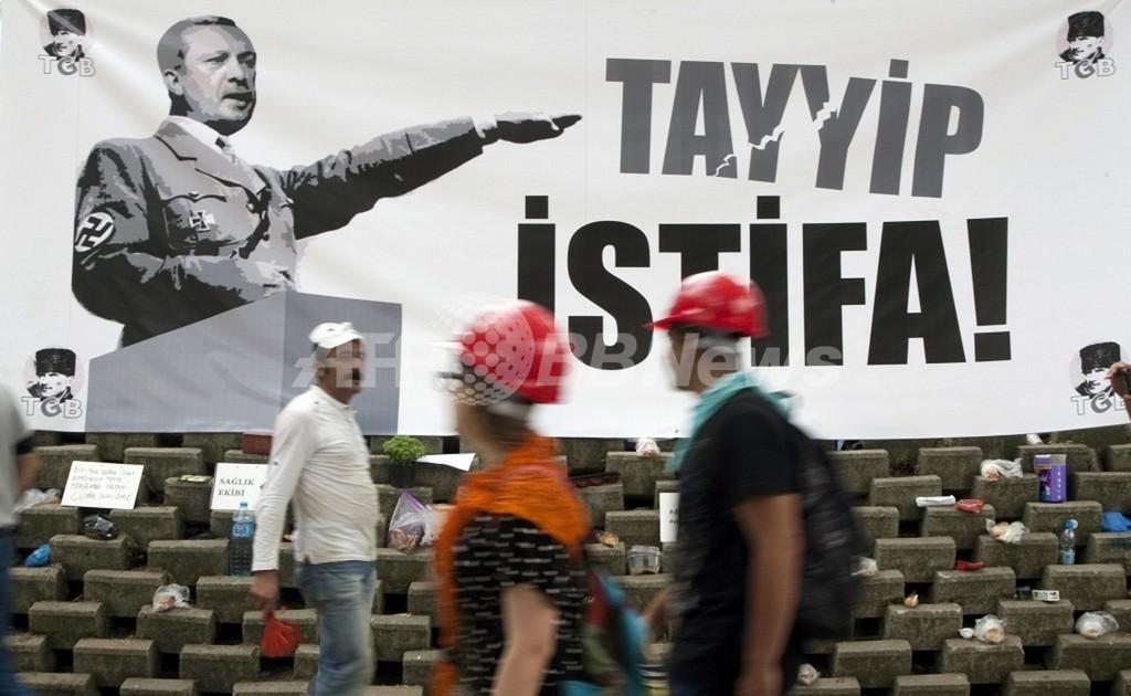 デモ続くトルコ、酒類規制法が象徴する反政府感情