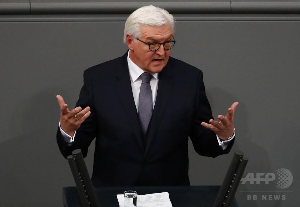 ドイツ新大統領にシュタインマイヤー氏 過去にトランプ氏を批判 写真3 ...