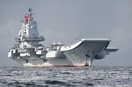台湾に迫る危機、日本よどうする!
