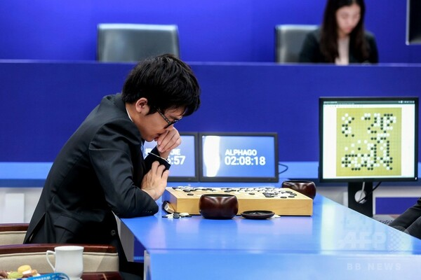 中国ファン激怒、アルファ碁と最強名人の対局中継が突如禁止に