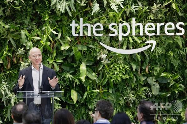 アマゾン第2本社、米国内の2都市に分けて建設か 米紙報道