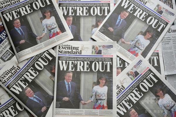 英国のEU離脱、米国では「よくやった」の声も