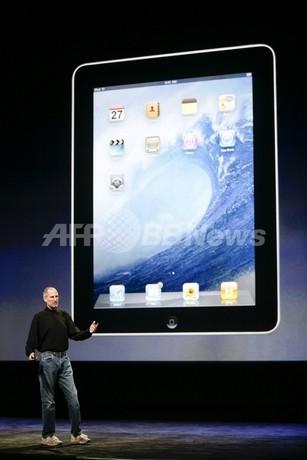 アップルのiPad 日本での人気は