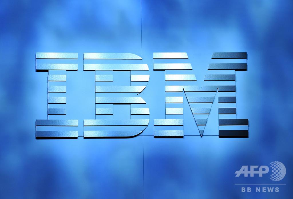 IBMの討論AI、ディベート王者に敗北も「言語習得」へ重要な節目