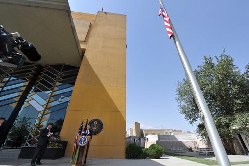 在アフガン米大使館、麻薬の使用と所持で職員6人を解雇