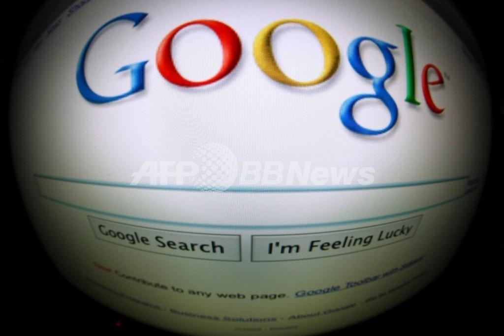 グーグルのニュースサービス、ユーザーの44%がタイトルだけチェック