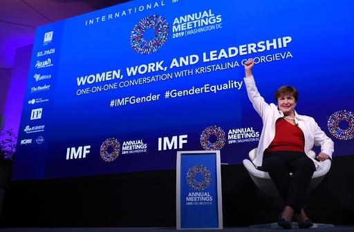「男性より低い賃金を受け入れてはいけない!」IMF専務理事が女性に訴え
