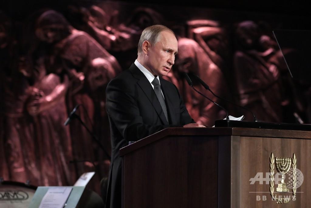 プーチン大統領、安保理5常任理事国の首脳会議提案