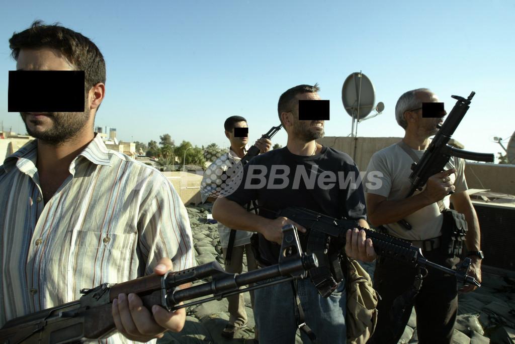 米国務省、「ブラックウオーター」警備員に訴追免責