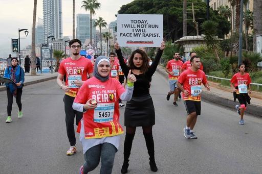 マラソンコースで性犯罪者への処罰強化訴え レバノン