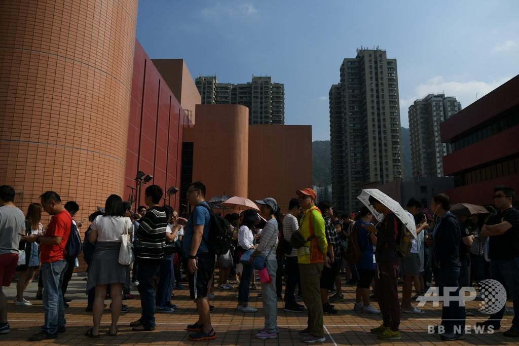 混乱の香港できょう区議会選、民主派躍進なるか