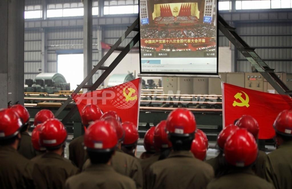 「世界の工場」、中国が挑む自己改革