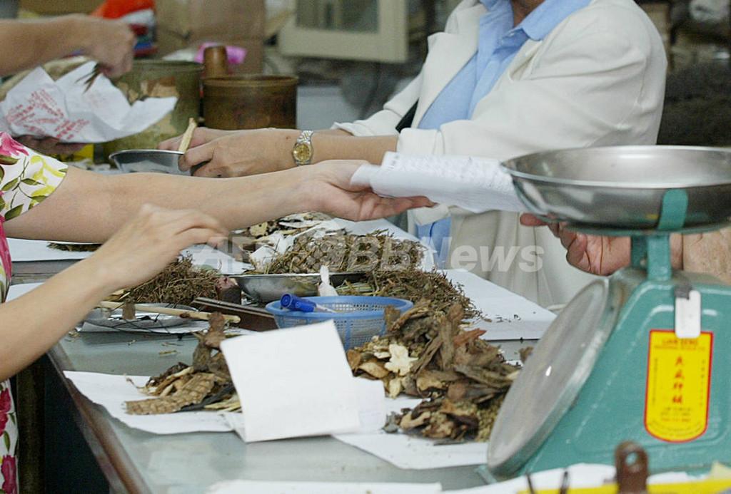 中国伝統薬からアレルゲンや有害物質、豪DNA検査で検出