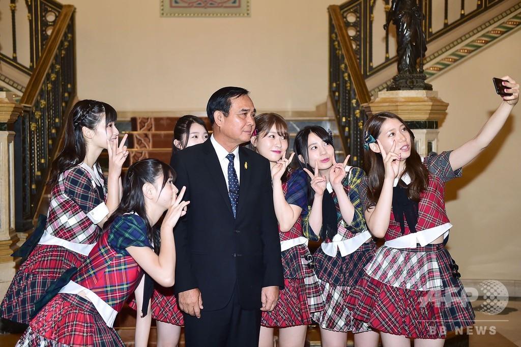 AKB48、タイ首相を表敬訪問