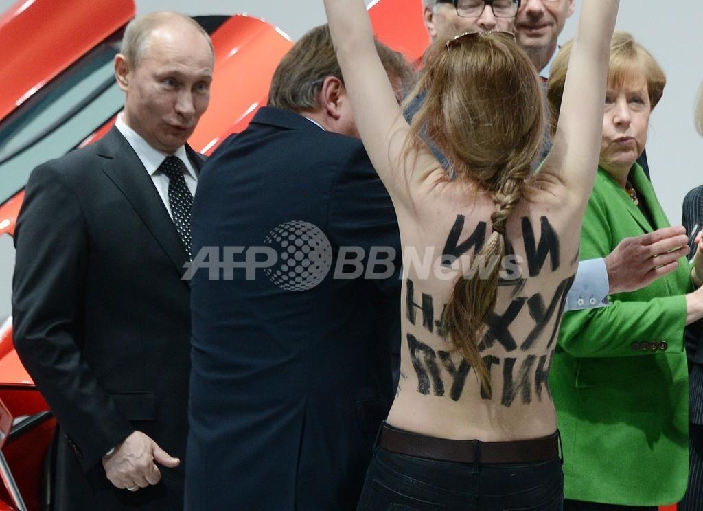 プーチン露大統領に「くたばれ独裁者」、トップレス女性が抗議