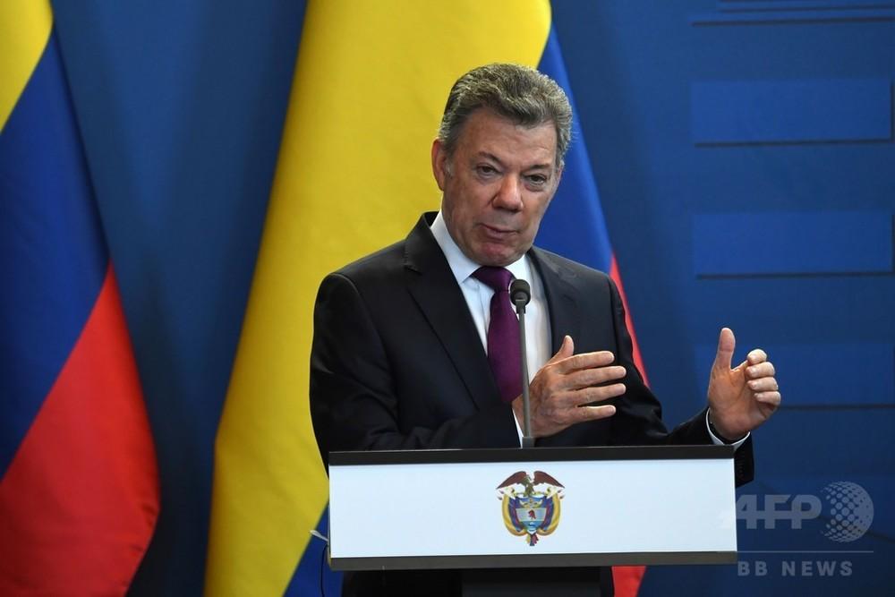 コロンビア、NATOの「グローバルパートナー」に 中南米で初