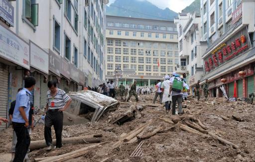 中国甘粛省で土石流、死者100人以上 1300人不明