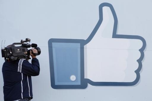 フェイスブック、アプリ紹介「アップセンター」開始