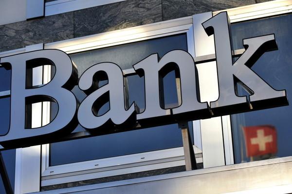 「秘密保持」捨てるスイス銀行業界、中国の富に熱視線