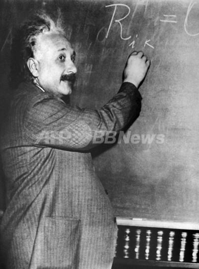 「タイムトラベルは不可能と証明」、香港物理学者