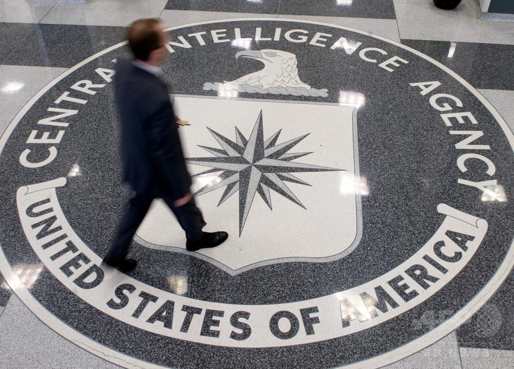 「スパイと見破られない方法」記すCIA文書、告発サイトが公開