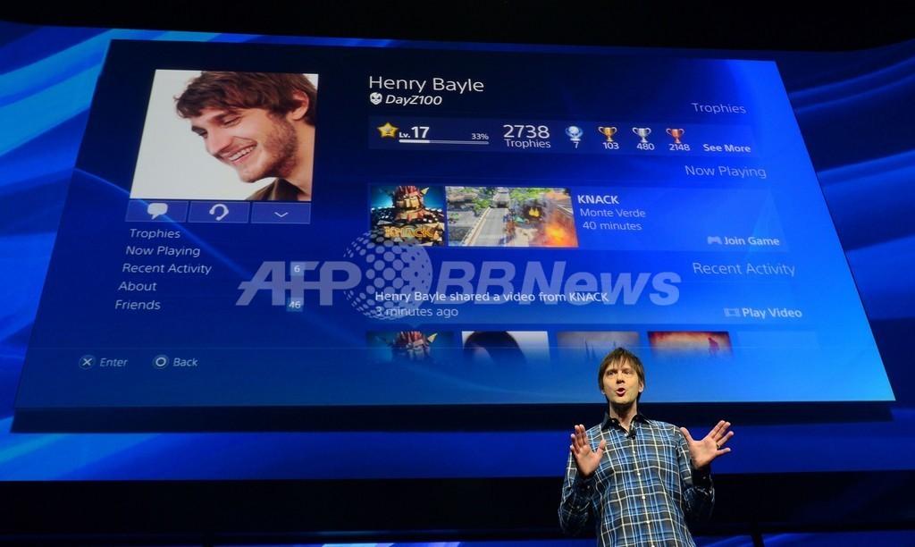 ソニー「PS4」発表、「ゲームの未来」を提案