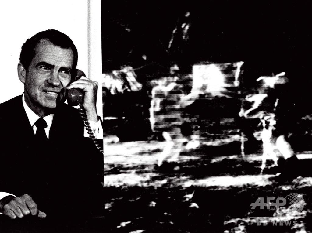 人類初の月面着陸、AFPはどう伝えたか(パート2) 大統領との交信~月面初の悪態