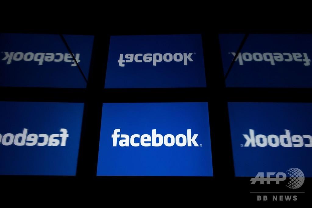 フェイスブック、独自の仮想通貨プロジェクトを発表へ 金融大手なども支持