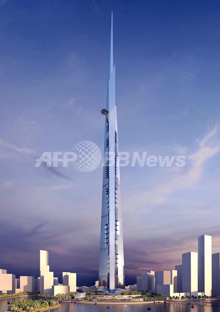 サウジに高さ1キロ超えるビルの建設計画