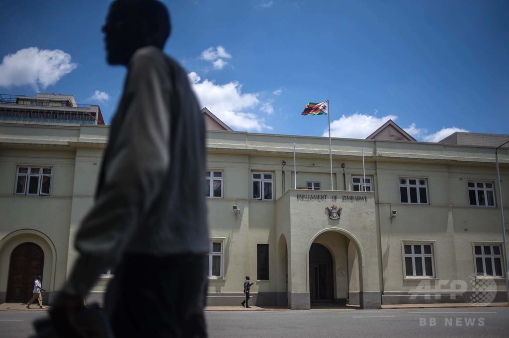 ジンバブエの閣僚ら、閣議をボイコット 大統領への圧力強まる