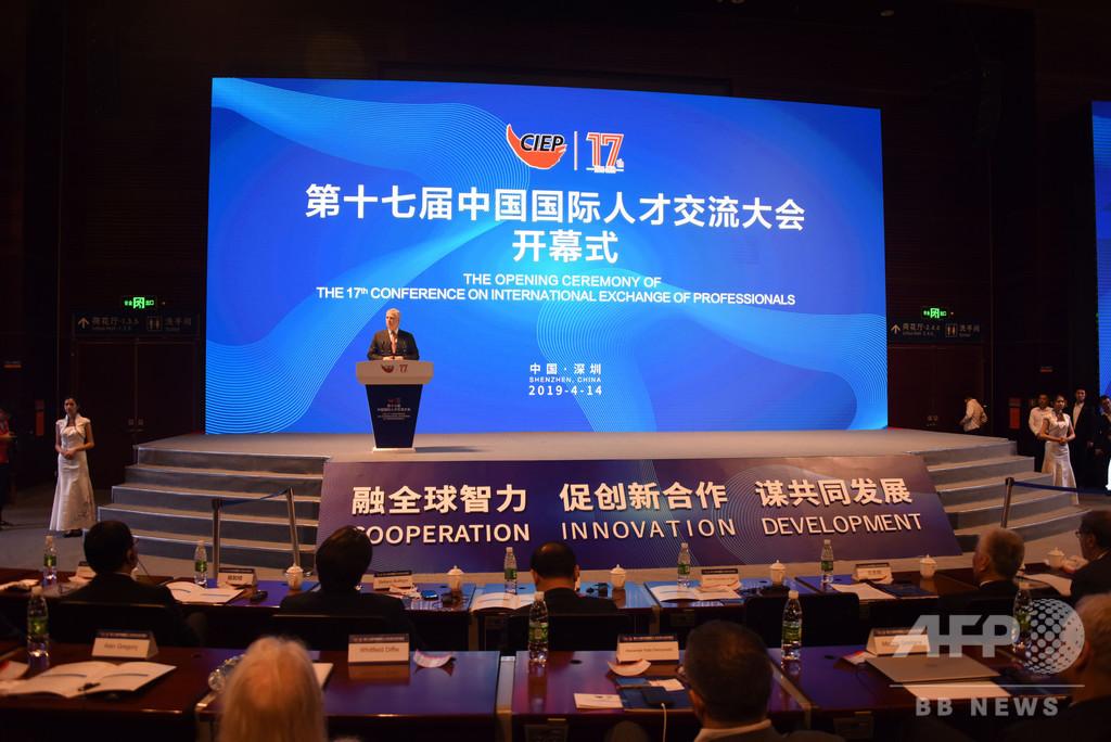 中国で就業する外国人は95万人超