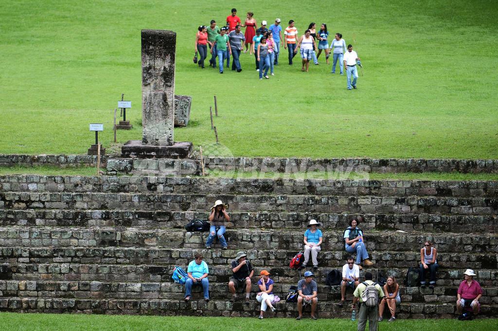 マヤ文明の古代都市、コパン遺跡