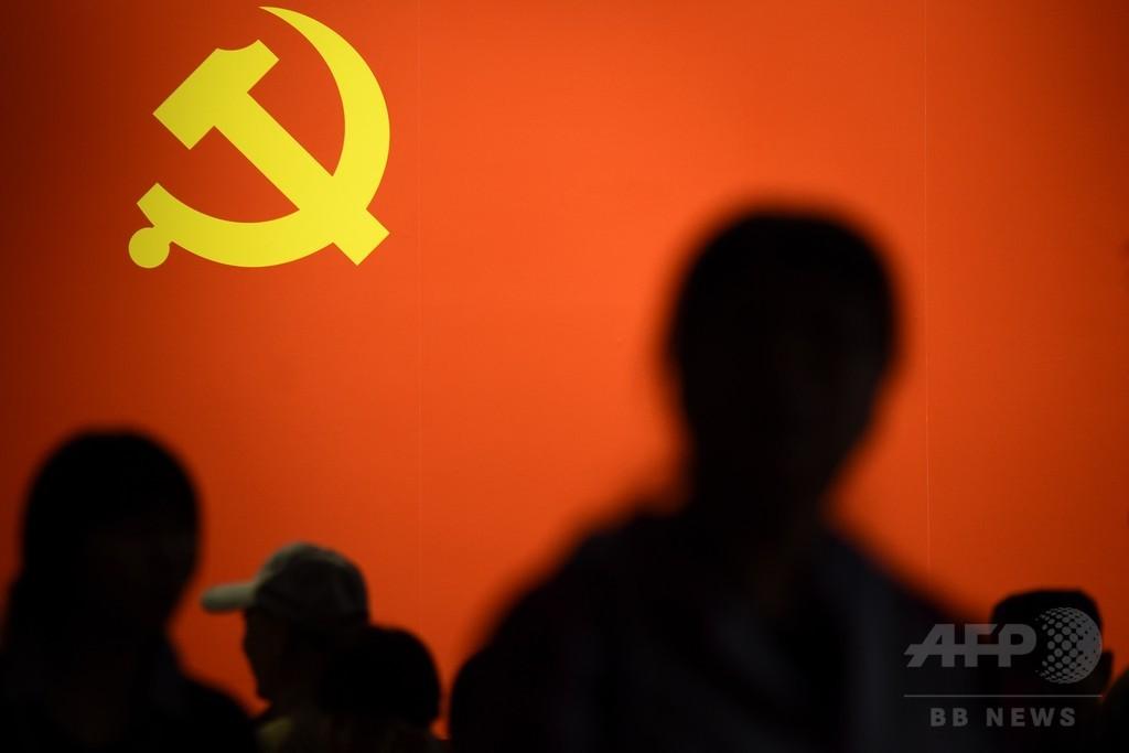 中国名門大病院の精子バンク、提供条件に「共産党への忠誠」
