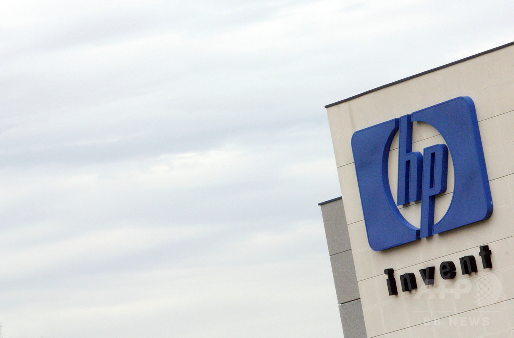 ロシア高官へ2億円相当の贈賄、HPに罰金63億円