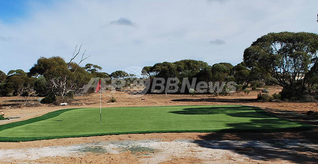 全長1365キロの世界最長ゴルフコース、オープン間近