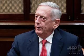 マティス米国防長官「中ロの脅威増大」に警鐘 「優位喪失」指摘