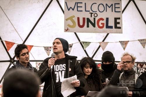 仏カレー難民キャンプの解体防げ、英俳優J・ロウさんら立ち上がる