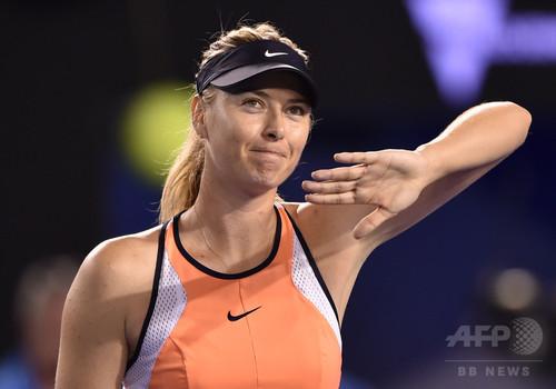 × 全豪オープンテニス、女子 ...
