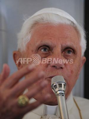 英医学誌、法王に「コンドーム発言」の撤回を求める