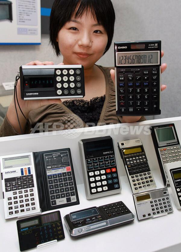 カシオ、電卓販売が世界累計10億台を突破 - 東京