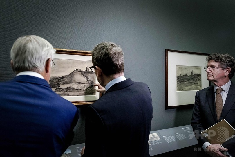 ゴッホとフリンクの「忘れ去られた」4作品を公開、オランダ