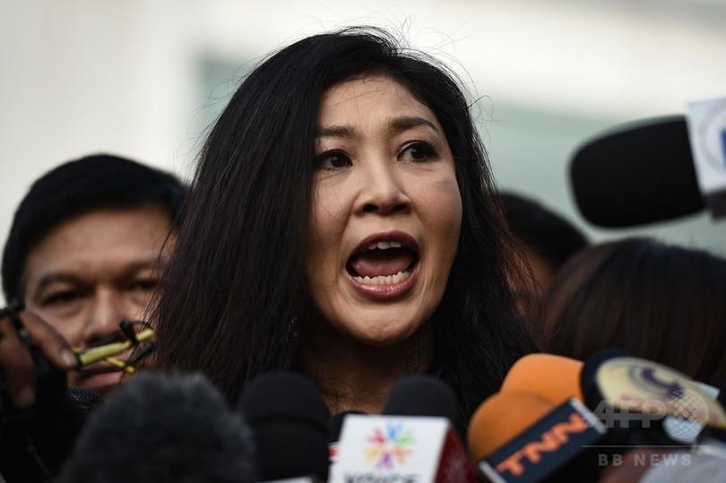 タイ政府、国外逃亡したインラック前首相の旅券を無効に