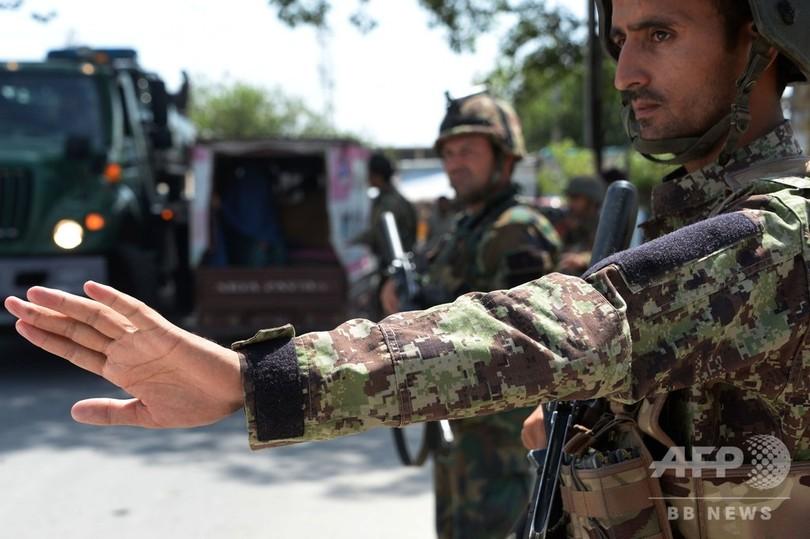 アフガン北部でIS戦闘員が大量投...